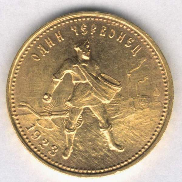 Изображение из разделов курсы валют в